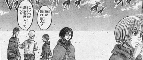 f:id:shikiyu:20170506235248j:plain