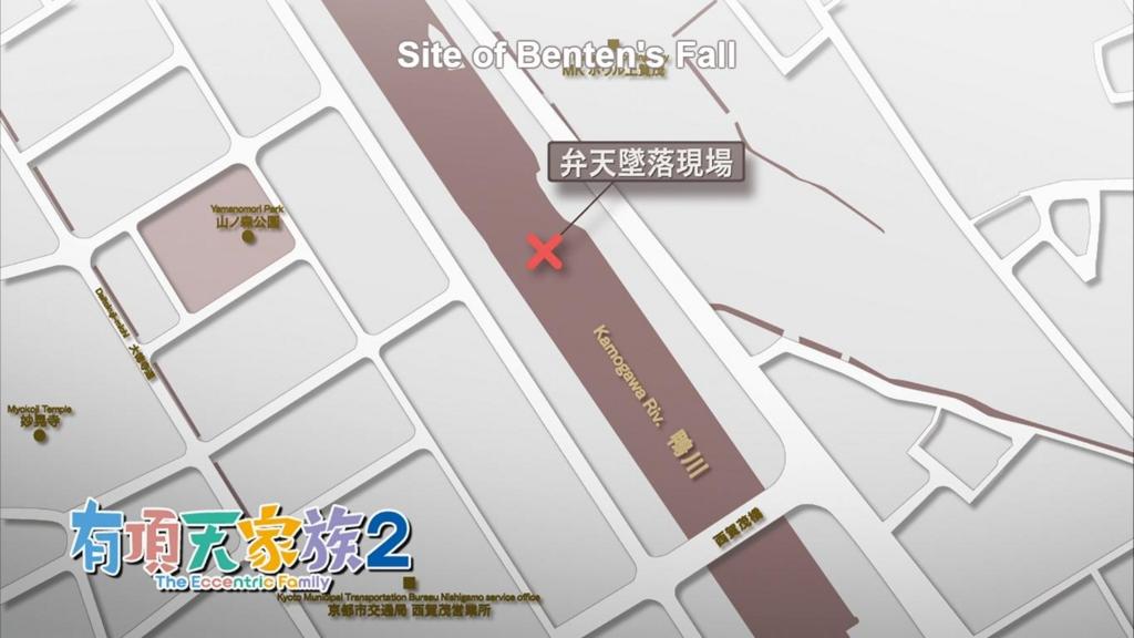f:id:shikiyu:20170508103343j:plain