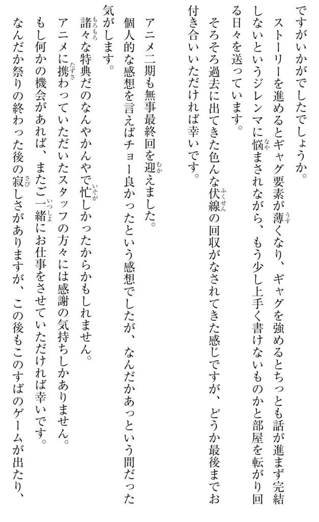 f:id:shikiyu:20170516131218p:plain