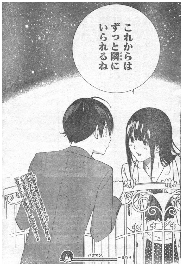 f:id:shikiyu:20170517085147j:plain