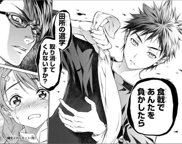 f:id:shikiyu:20170531084417j:plain