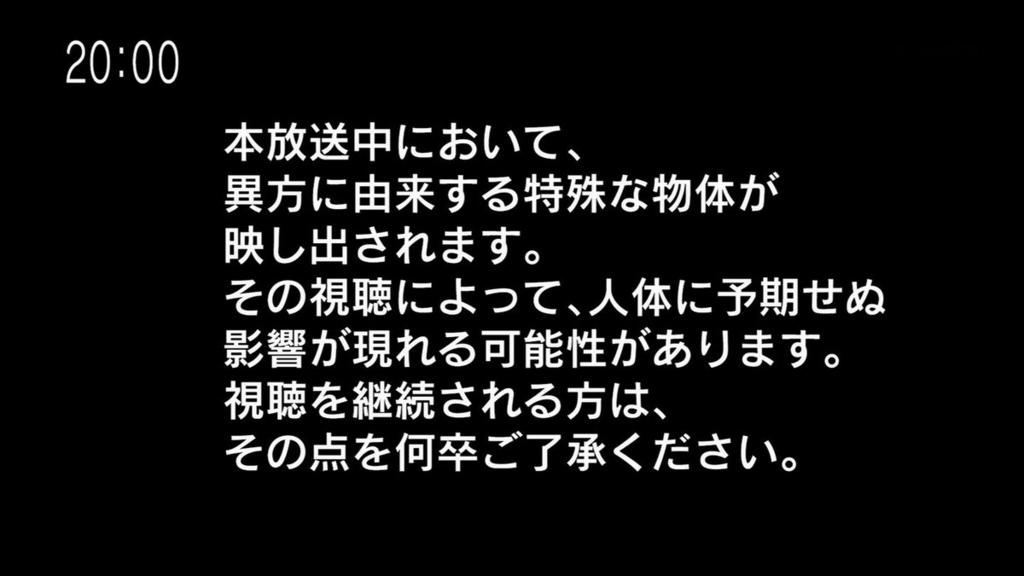 f:id:shikiyu:20170603013113j:plain