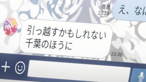 f:id:shikiyu:20170609094815j:plain