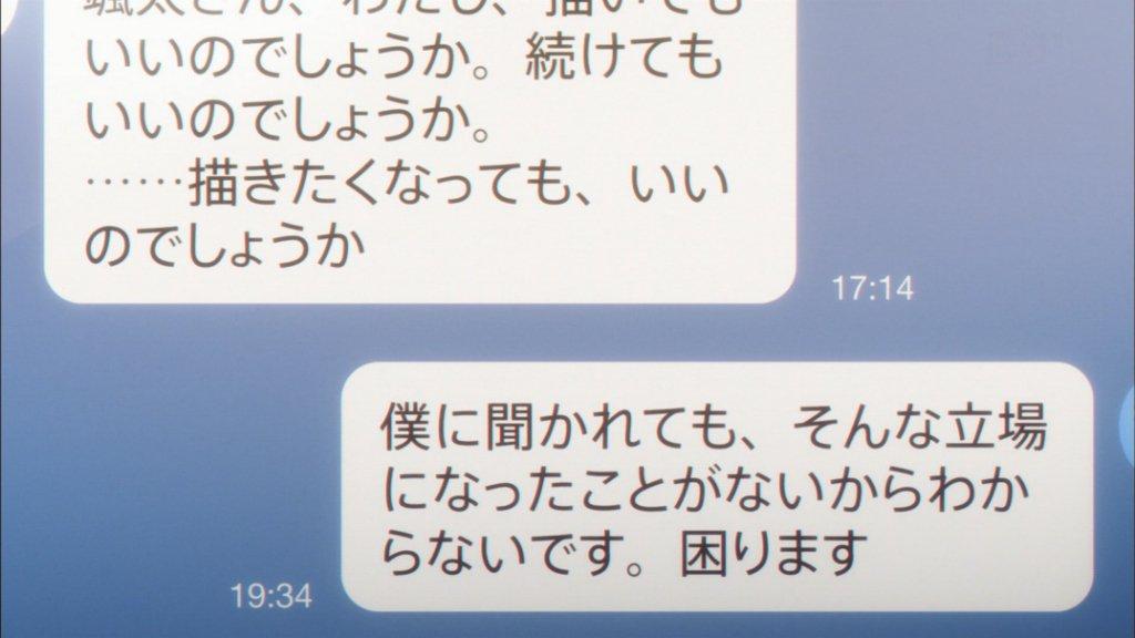 f:id:shikiyu:20170625092421j:plain