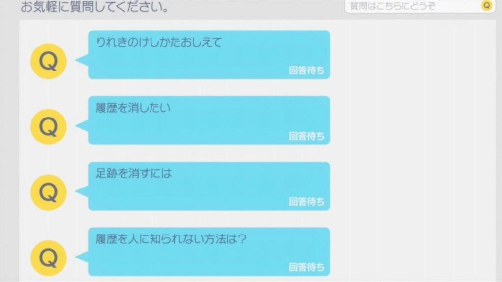 f:id:shikiyu:20170727082736j:plain