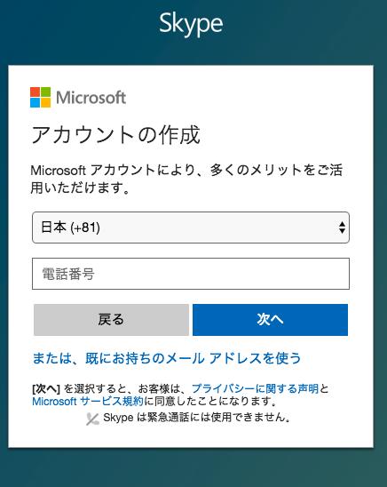 f:id:shikiyu:20180216112328p:plain