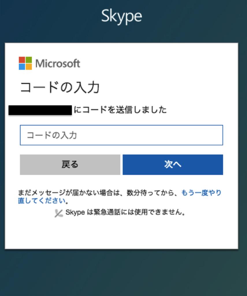 f:id:shikiyu:20180216112912p:plain