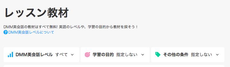 f:id:shikiyu:20180216114539p:plain