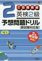 f:id:shikiyu:20180216115521j:plain