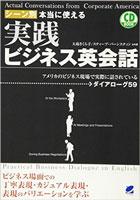 f:id:shikiyu:20180216115549j:plain