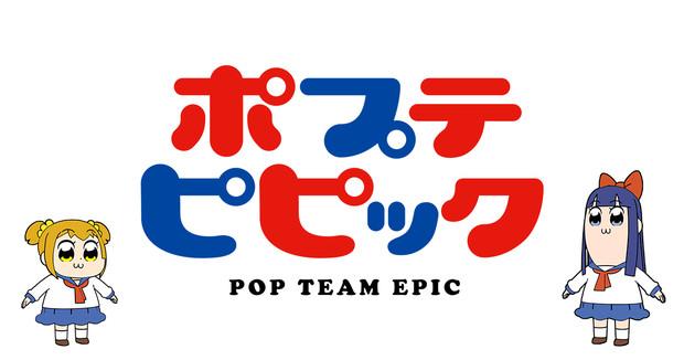 海外の反応「ポプテピピック」第8話は8回連続で配信!?