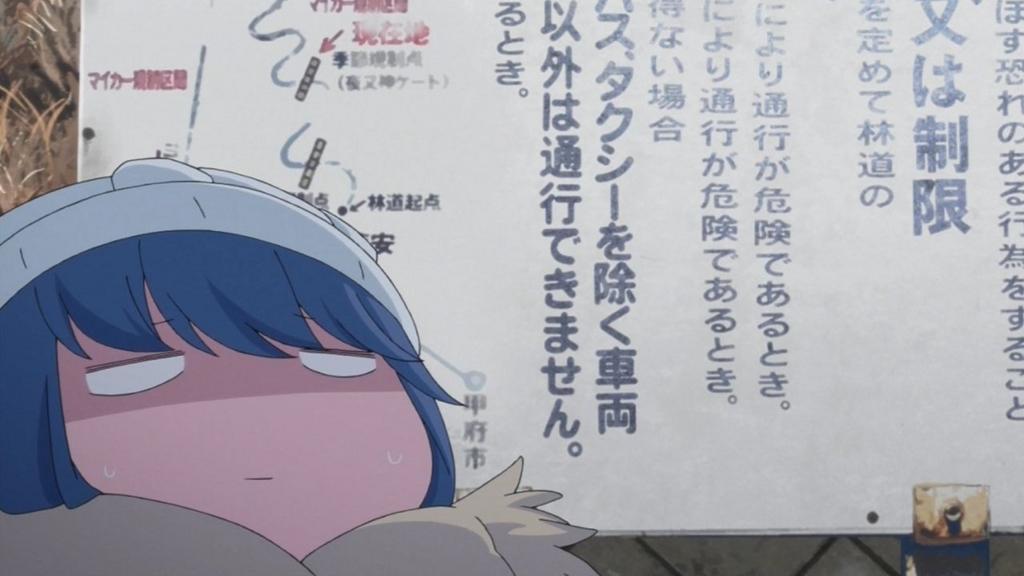f:id:shikiyu:20180302103714j:plain