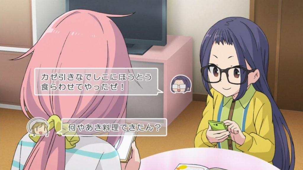 f:id:shikiyu:20180309103528j:plain