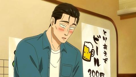 f:id:shikiyu:20180309215857j:plain