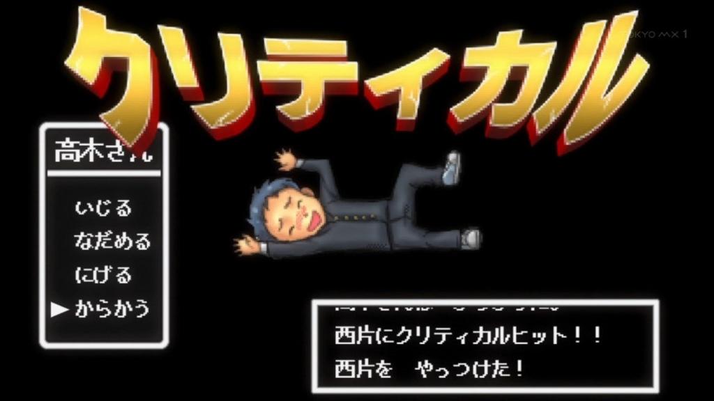 f:id:shikiyu:20180320183518j:plain