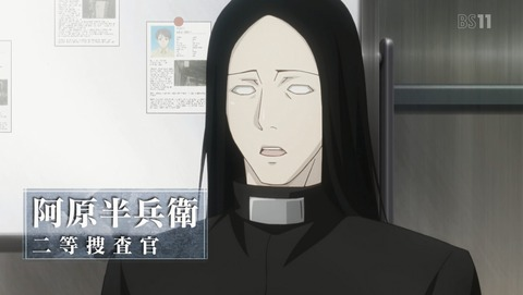 f:id:shikiyu:20180421184902j:plain