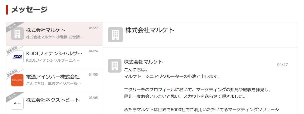 f:id:shikiyu:20180430205537p:plain