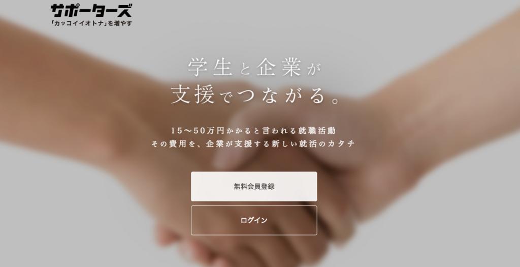 f:id:shikiyu:20180430210155p:plain