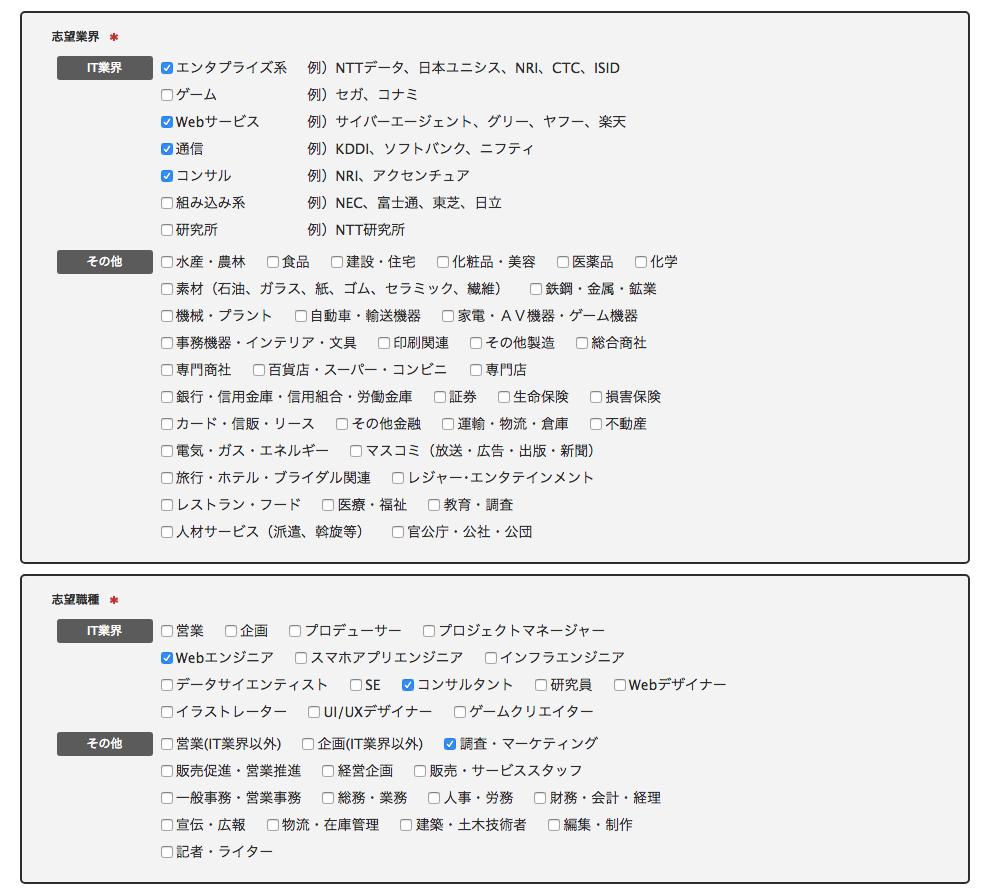 f:id:shikiyu:20180501105846p:plain