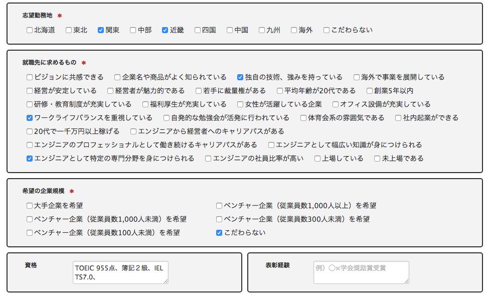f:id:shikiyu:20180501105850p:plain
