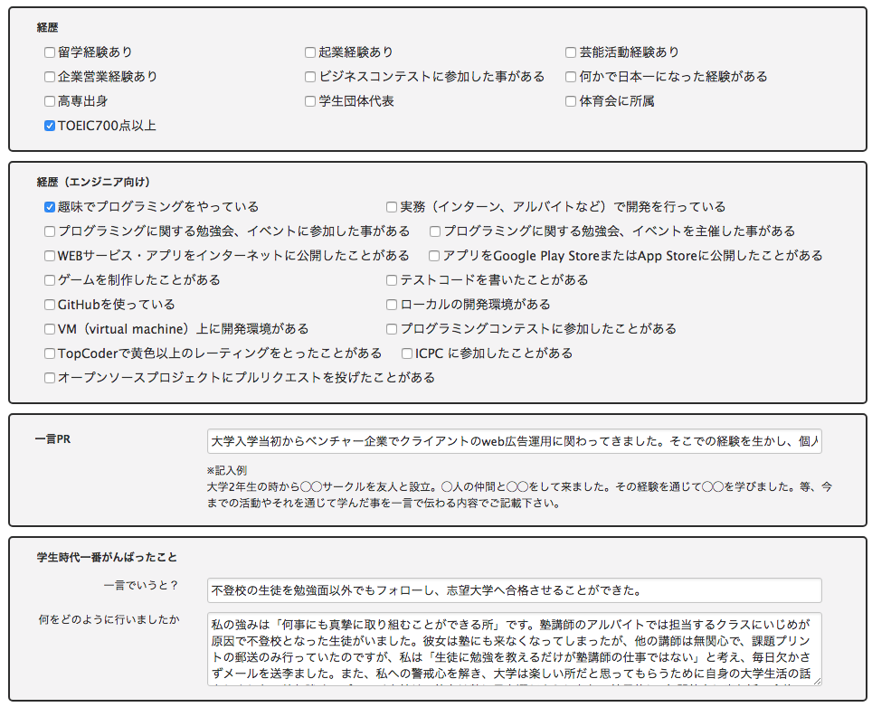 f:id:shikiyu:20180501110015p:plain