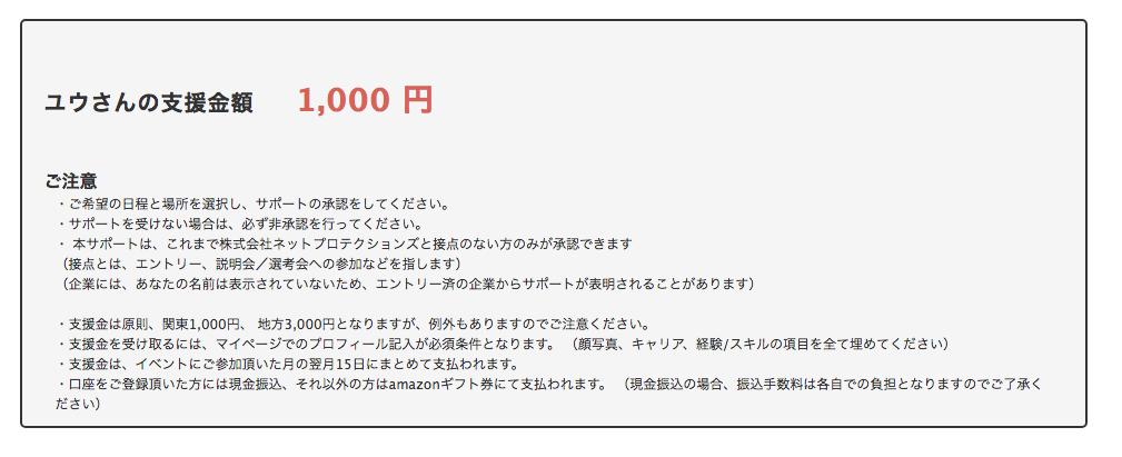 f:id:shikiyu:20180501110631p:plain