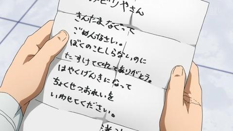 f:id:shikiyu:20180608190432j:plain
