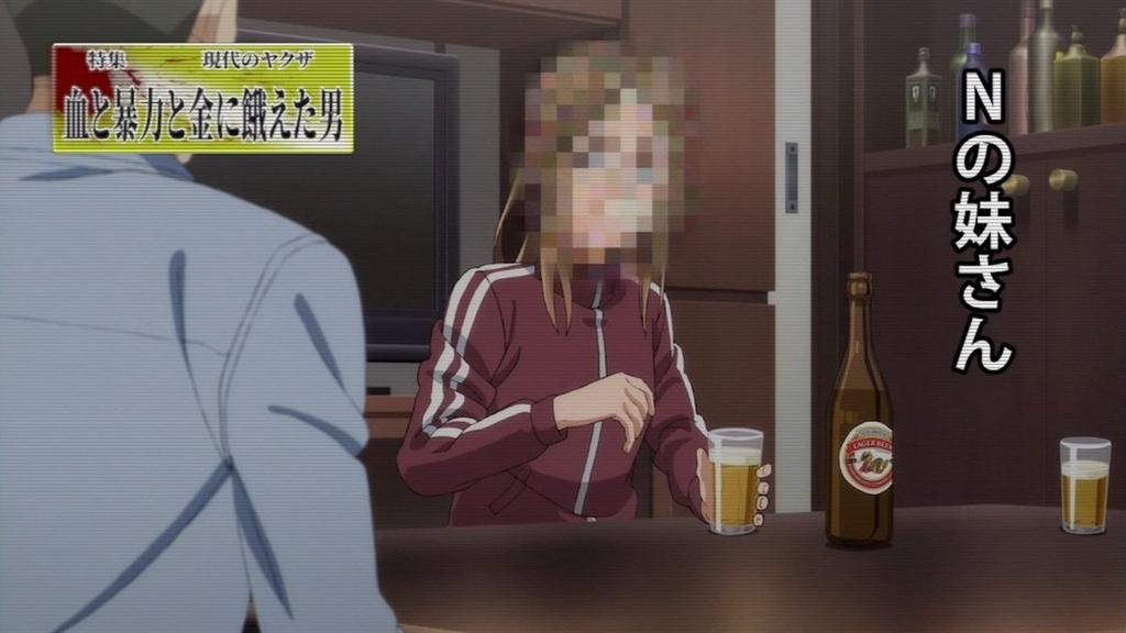f:id:shikiyu:20180616084624j:plain