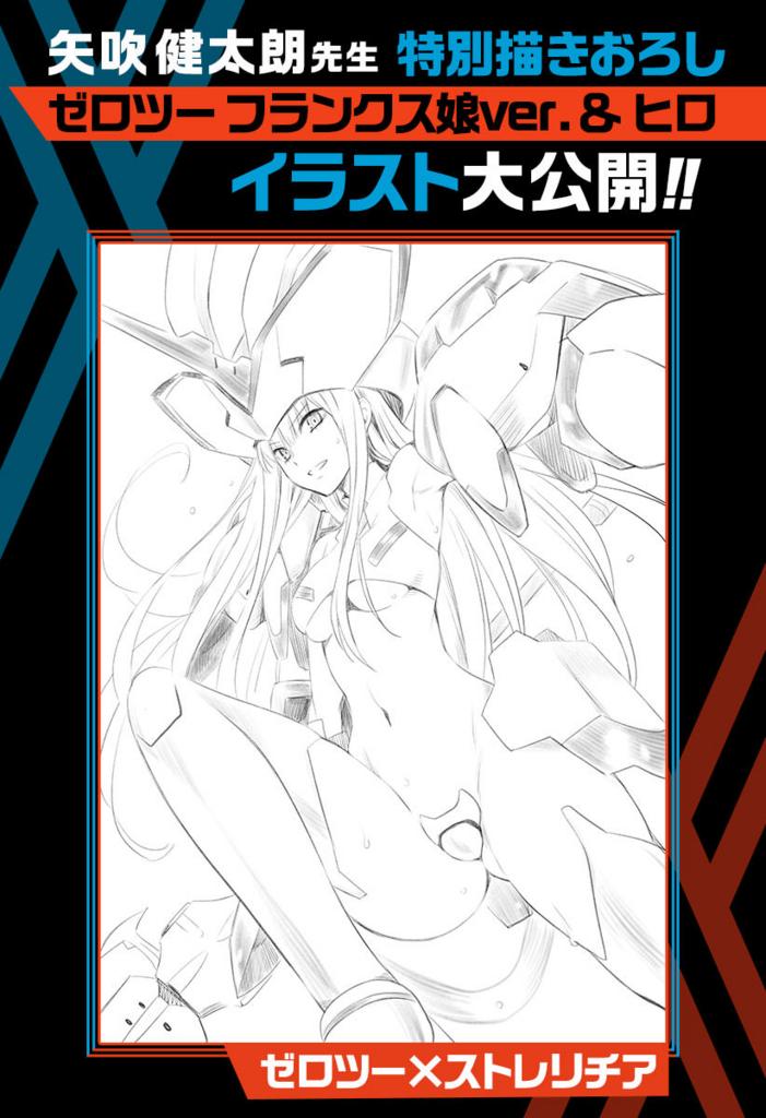 f:id:shikiyu:20180701084144j:plain