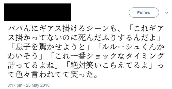 f:id:shikiyu:20180705194055p:plain