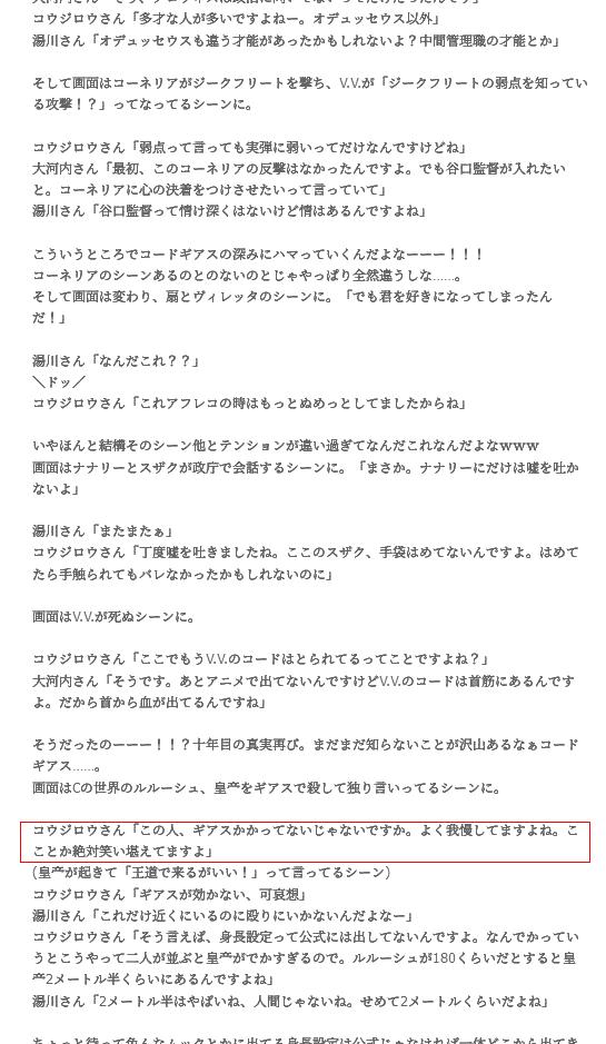 f:id:shikiyu:20180705194100p:plain