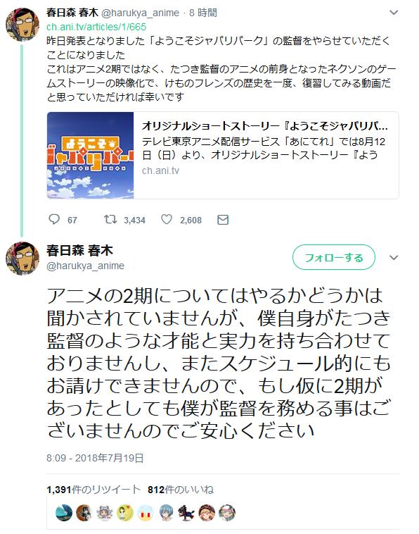 f:id:shikiyu:20180720080156p:plain