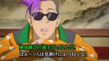 f:id:shikiyu:20180803094743j:plain