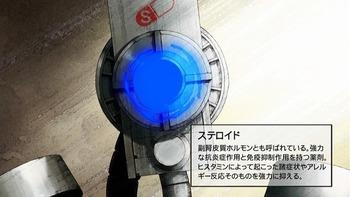 f:id:shikiyu:20180805085130j:plain