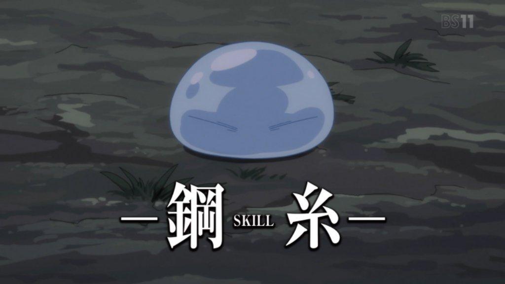 f:id:shikiyu:20181016204350j:plain