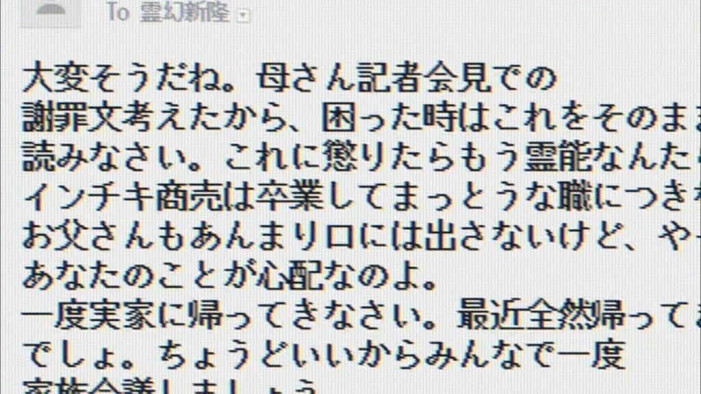 f:id:shikiyu:20190219155344j:plain