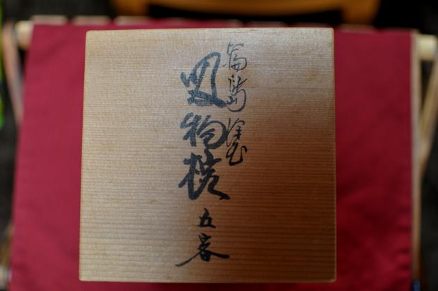 f:id:shikkokudo:20170312120603j:plain
