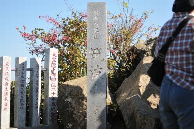 f:id:shikkokudo:20170320144755j:plain