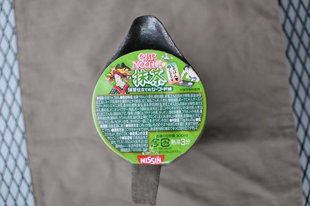 f:id:shikkokudo:20170409175602j:plain