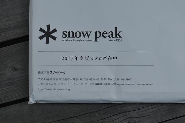 f:id:shikkokudo:20170603185734j:plain