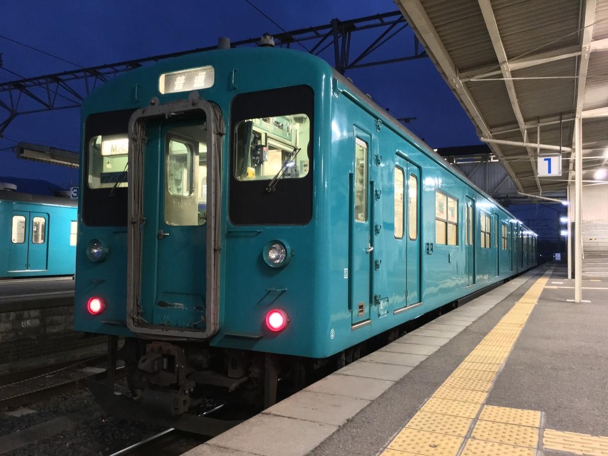f:id:shikoku-saburou:20190831140559j:plain