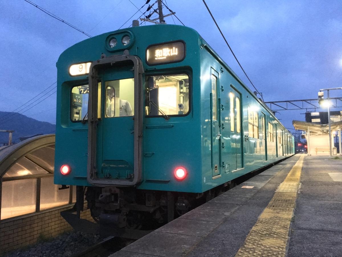 f:id:shikoku-saburou:20190831140613j:plain