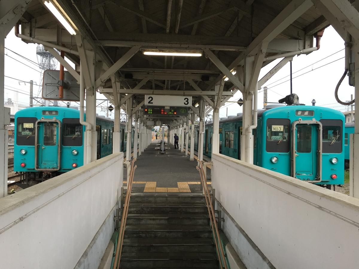 f:id:shikoku-saburou:20190831140640j:plain