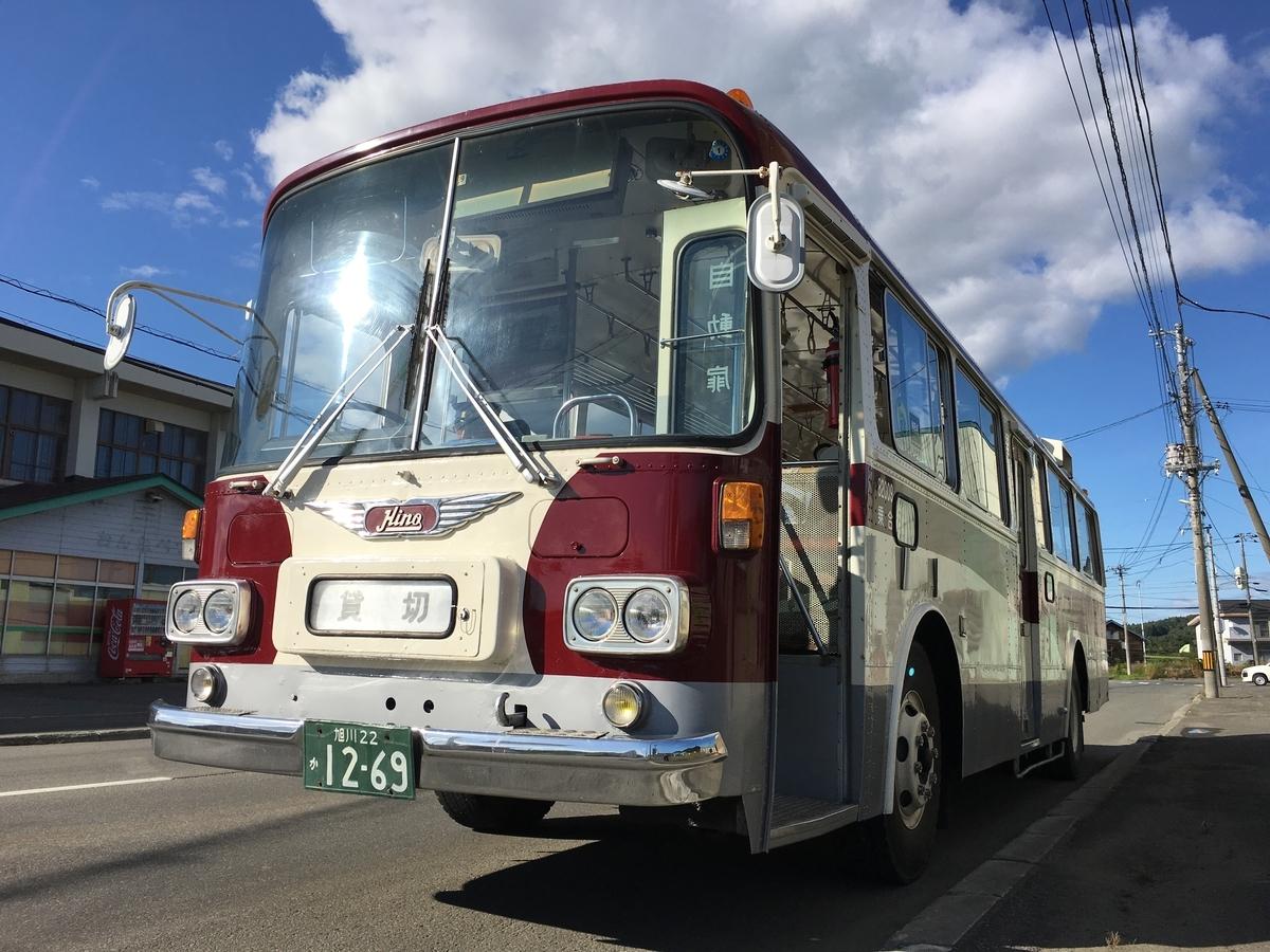 f:id:shikoku-saburou:20190924124228j:plain