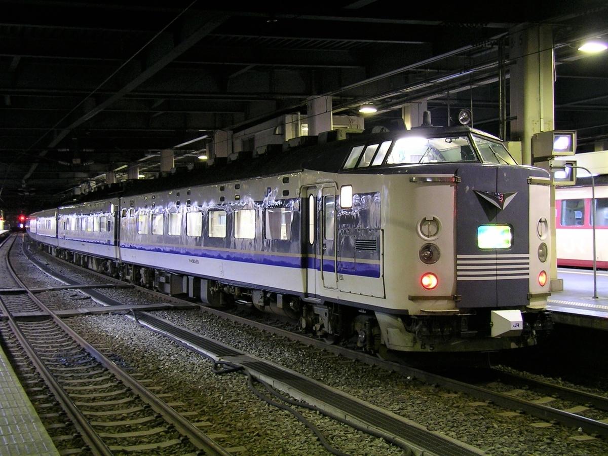 f:id:shikoku-saburou:20200420135050j:plain