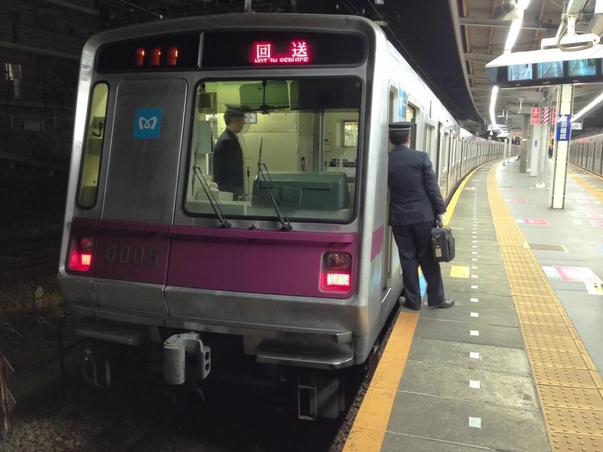 f:id:shikoku-saburou:20200702072806j:plain