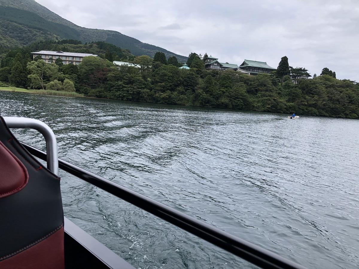 f:id:shikoku-saburou:20200918171231j:plain
