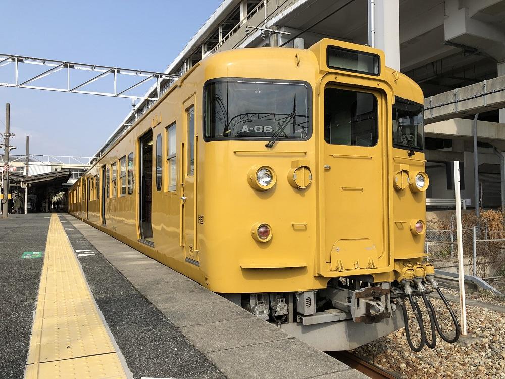 f:id:shikoku-saburou:20201228123208j:plain