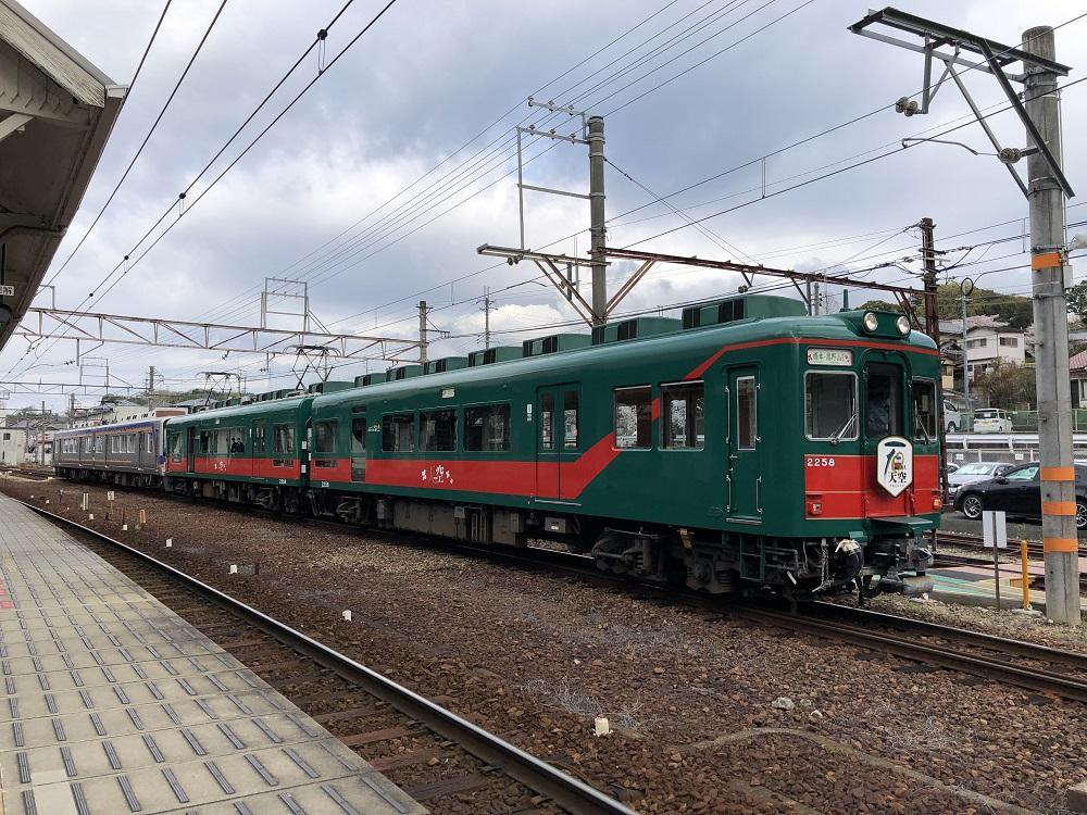 f:id:shikoku-saburou:20201228123219j:plain