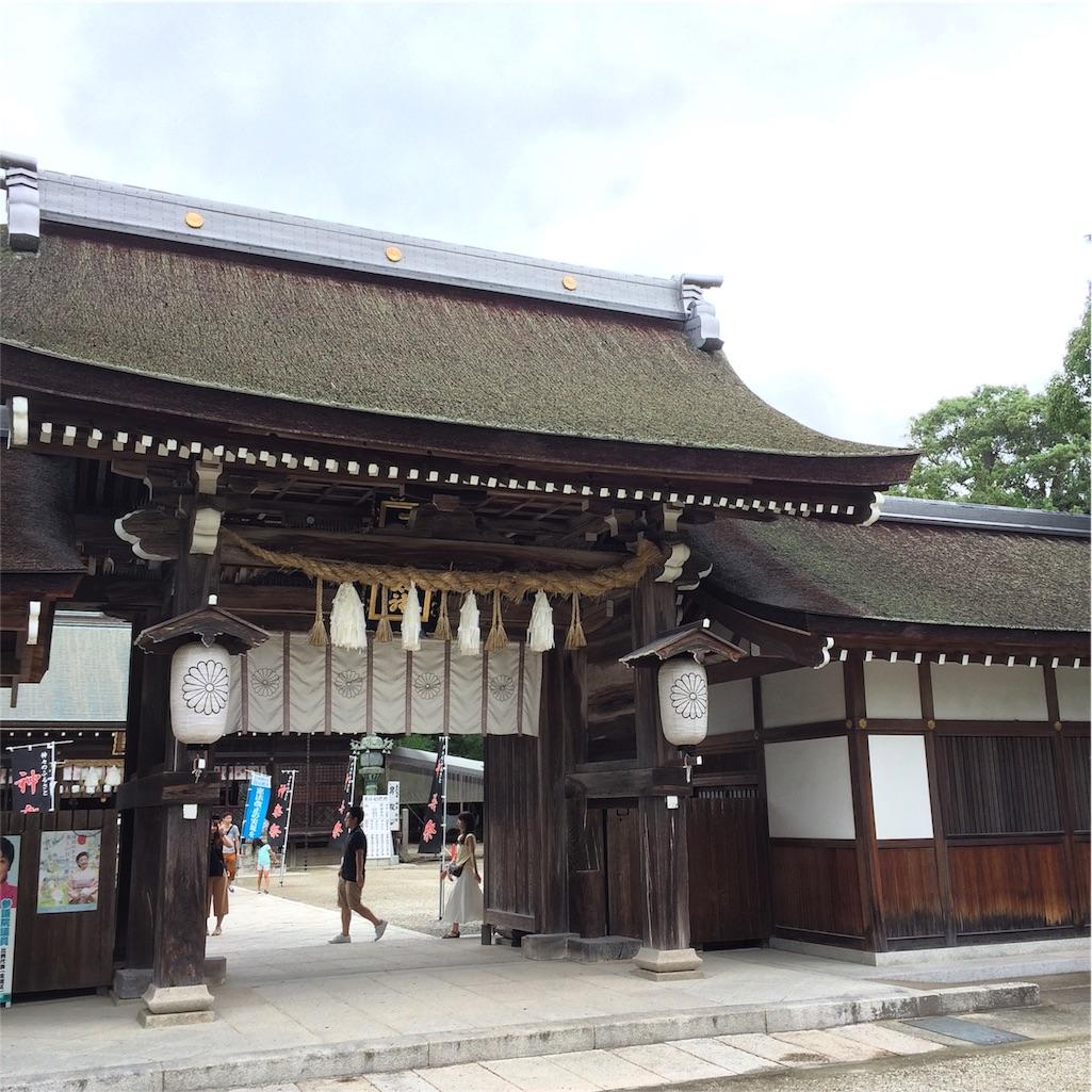f:id:shikokugurashi:20160918231839j:image